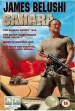 Sahara (1995) (1995)