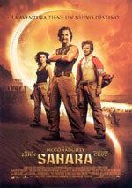 Sahara (2005) (2005)