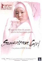 Samaritan Girl (2004)