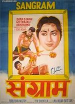 Sangram (1964)