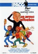 ¡Se armó el belén! (1970)
