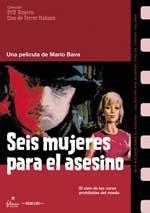 Seis mujeres para el asesino (1964)