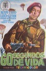 Sesenta segundos de vida (1953)