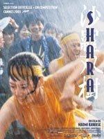 Shara (2003)