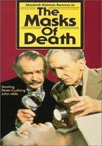 Sherlock Holmes y las máscaras de la muerte (1984)