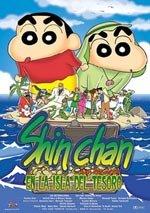 Shin Chan en la isla del tesoro (1994)