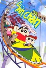 Shin Chan y el chuletón imposible (2004)
