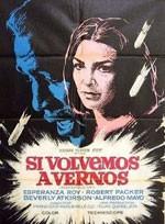 Si volvemos a vernos (1968)