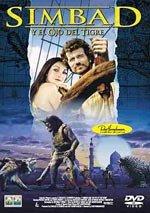Simbad y el ojo del tigre (1977)