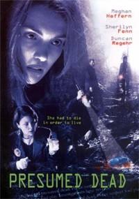 Sin pruebas evidentes (2006)