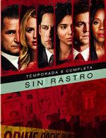 Sin rastro (6ª temporada) (2007)