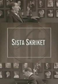 Sista skriket (1995)