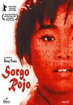 Sorgo rojo (1987)