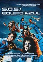 S.O.S.: Equipo azul (1986)