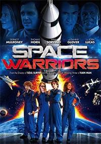 Guerreros espaciales (2013)