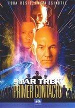 Star Trek. Primer contacto (1996)