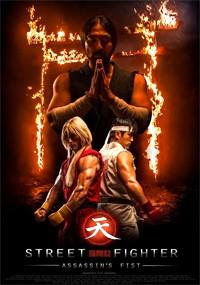 Street Fighter: El puño asesino (2014)