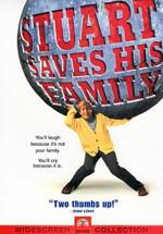 Rescate familiar (1995)