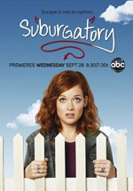 Suburgatory (Fuera de lugar)
