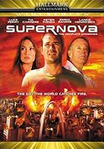 Supernova (2005)