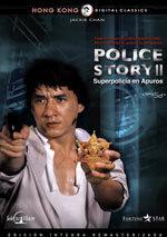 Superpolicía en apuros (1988)