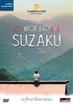Suzaku (1997)