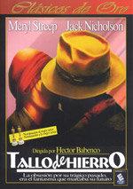 Tallo de hierro (1987)