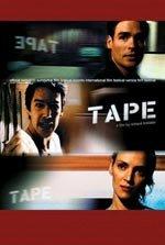 Tape (La cinta)