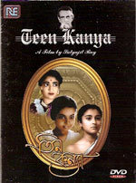 Teen Kanya (1961)