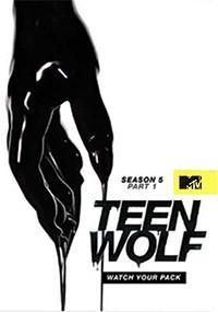 Teen Wolf (5ª temporada) (2015)