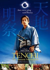 Tenchi, el samurái astrónomo (2012)