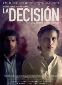 La decisión (2017)