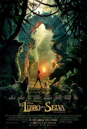 El libro de la selva (2016)