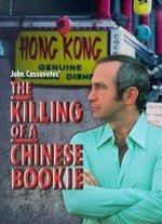 El asesinato de un corredor de apuestas chino
