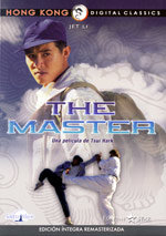 The Master (1992) (1992)