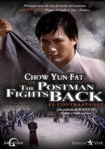 The Postman Fights Back (El contraataque) (1981)