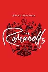 Los Romanoff