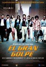 El gran golpe (The Thieves) (2012)