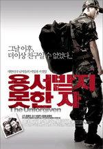 The Unforgiven (2005)