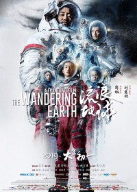 The Wandering Earth (La Tierra errante)