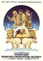 El amanecer blanco (1974)