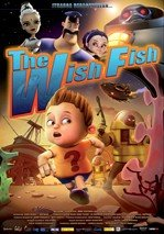 The Wish Fish (2012)
