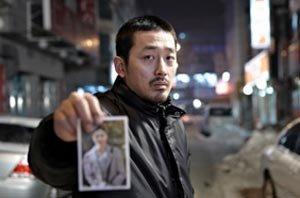 El Taxi Driver coreano