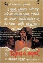 Tigres de papel (1977)