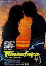 Timanfaya (1972)