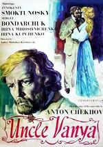 Tío Vania (1970)