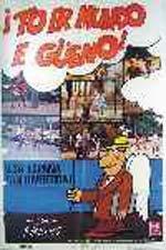 To er mundo e güeno (1982)
