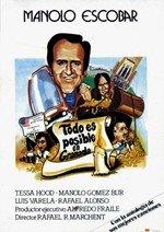 Todo es posible en Granada (1982) (1982)