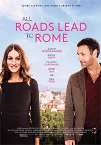 Todos los caminos conducen a Roma (2015)