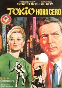 Tokio hora cero (1966)